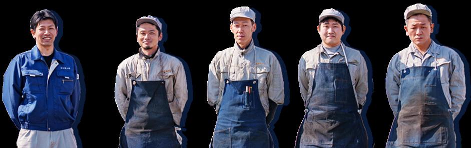 桑和機工の従業員メンバー